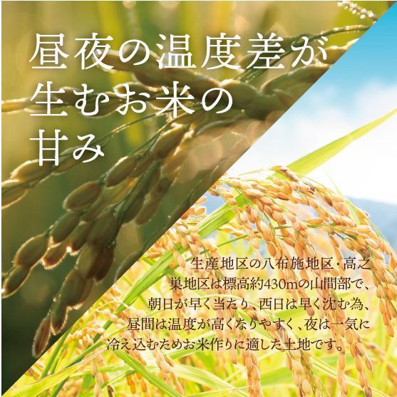プレミア!コシヒカリ! つやつやモチモチ絶品はちたか米 5kg |hachitaka|05