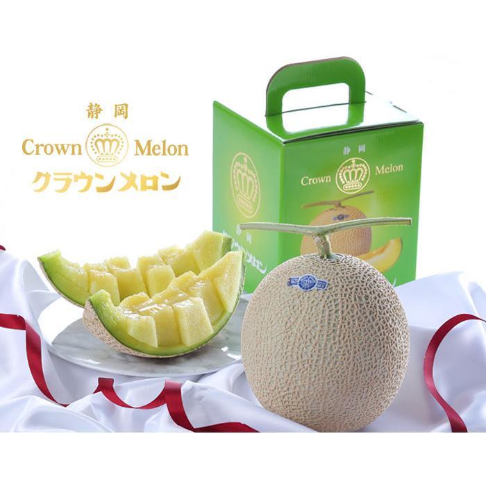 メロン クラウンメロン 白等級 1.2kg 1玉 静岡県産 めろん|hachiya-fruits|02