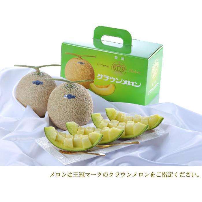 メロン クラウンメロン 白等級 1.2kg 1玉 静岡県産 めろん|hachiya-fruits|06
