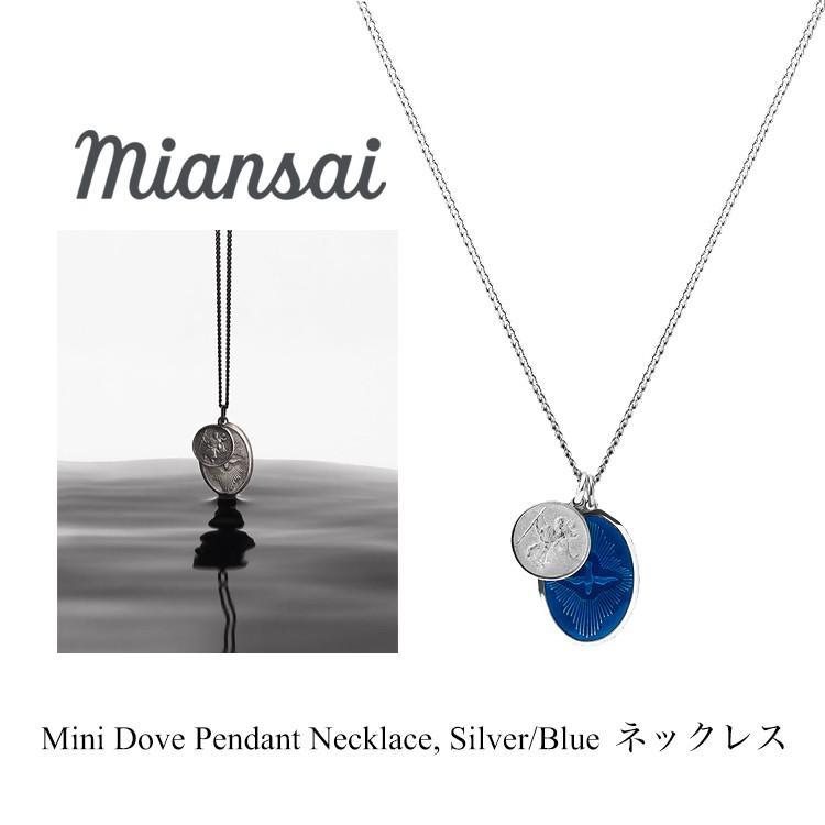 【お買得】 ミアンサイ ネックレス Miansai Mini Dove Pendant Necklace Silver Blue, 天然石ビーズ 石の蔵 02cc7938