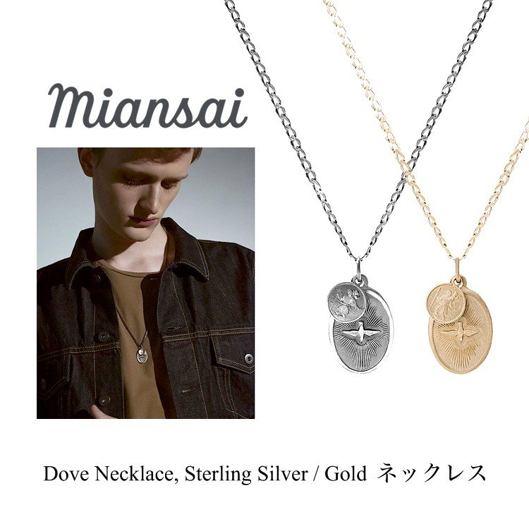 【楽ギフ_のし宛書】 ミアンサイ ネックレス Miansai Sterling Dove Necklace Silver Sterling Silver Dove/ Gold, ネイグン:837c5516 --- airmodconsu.dominiotemporario.com