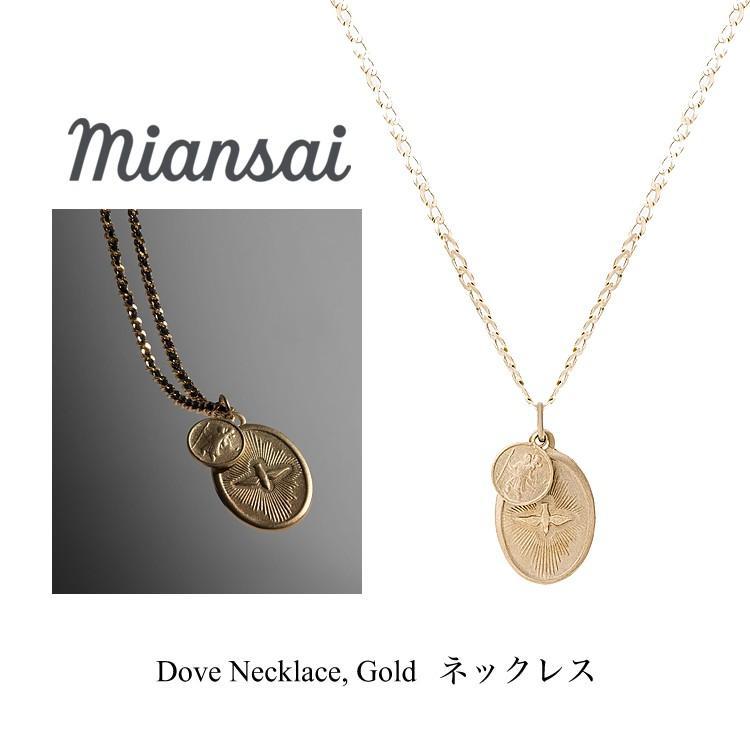【ラッピング無料】 ミアンサイ ネックレス Miansai Necklace Dove Necklace Dove Gold Gold, 菊川町:f2bbd0db --- airmodconsu.dominiotemporario.com