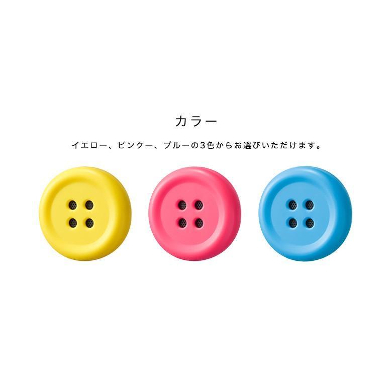 Pechat ペチャット 楽しい おしゃべりボタン ぬいぐるみ に付けて おしゃべりにするボタン型スピーカー haconaka 10