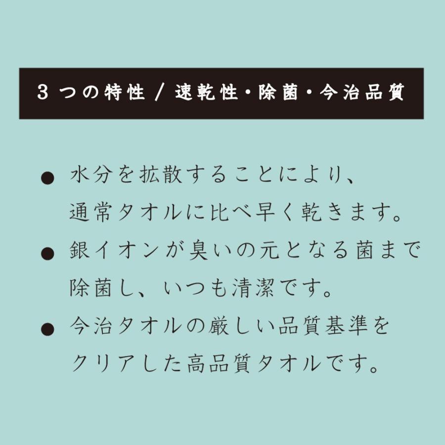 今治タオル フェイスタオル 今治 日本製 厚手 除菌フェイスタオル 臭わない 今治ずっと清潔タオル 5色 白 ブラウン ピンク ブルー パープル|hacoon|04