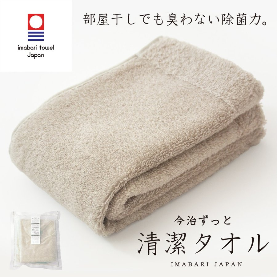今治タオル フェイスタオル 今治 日本製 厚手 除菌フェイスタオル 臭わない 今治ずっと清潔タオル 5色 白 ブラウン ピンク ブルー パープル|hacoon|09