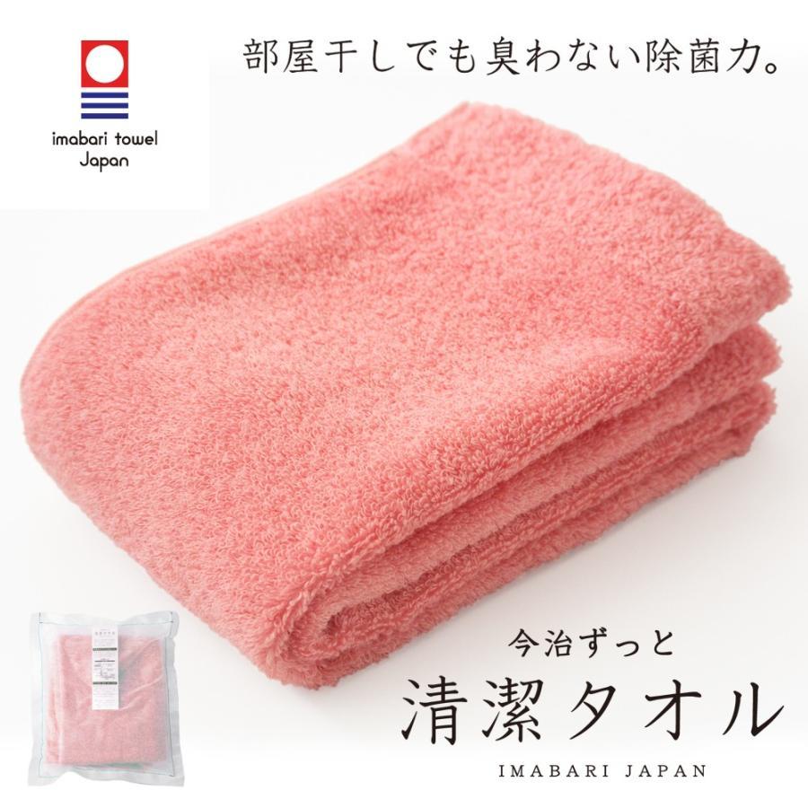 今治タオル フェイスタオル 今治 日本製 厚手 除菌フェイスタオル 臭わない 今治ずっと清潔タオル 5色 白 ブラウン ピンク ブルー パープル|hacoon|10