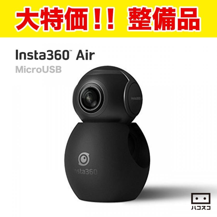 Insta360 Air MicroUSB(整備品) 大特価! 在庫限り 在庫処分セール|hacoscoshop