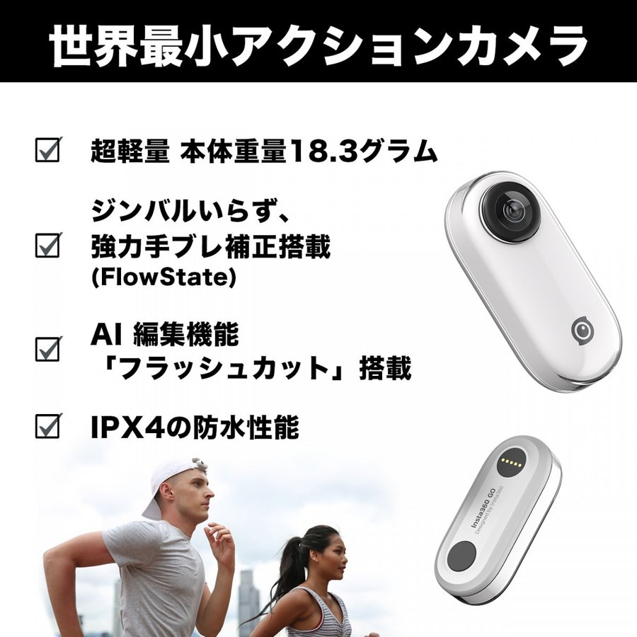 Insta360 GO コンパクト アクションカメラ 防水仕様 国内正規品 国内発送 |hacoscoshop|02