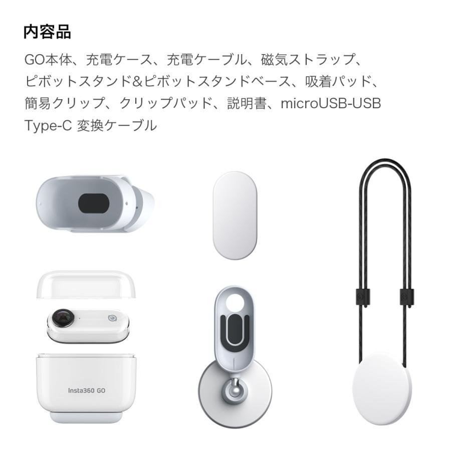 Insta360 GO コンパクト アクションカメラ 防水仕様 国内正規品 国内発送 |hacoscoshop|07