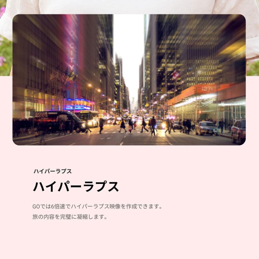 Insta360 GO 特別版 ハローキティセット アクションカメラ 国内正規品 1年保証あり|hacoscoshop|05