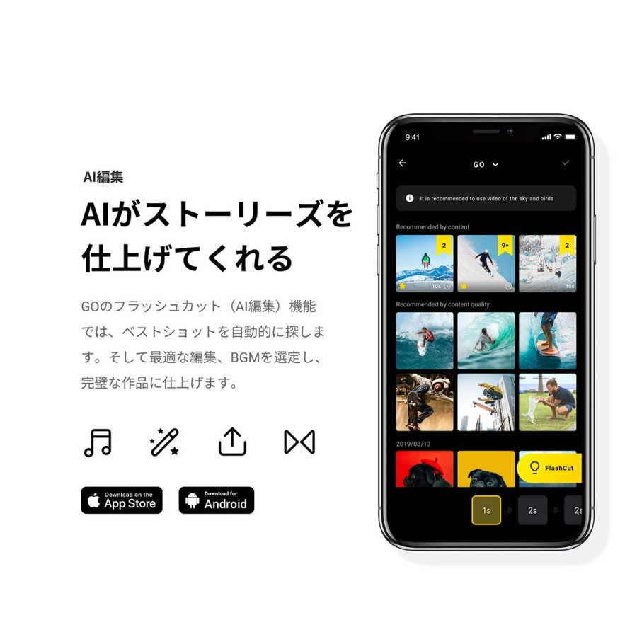 Insta360 GO 特別版 ハローキティセット アクションカメラ 国内正規品 1年保証あり|hacoscoshop|06