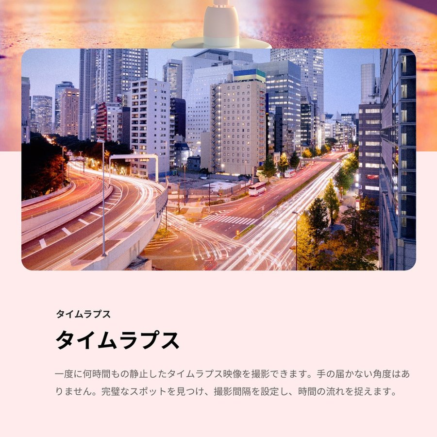 Insta360 GO 特別版 ハローキティセット アクションカメラ 国内正規品 1年保証あり|hacoscoshop|07