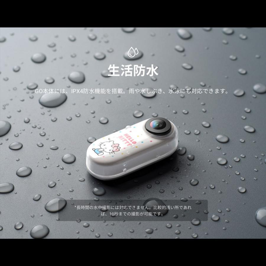 Insta360 GO 特別版 ハローキティセット アクションカメラ 国内正規品 1年保証あり|hacoscoshop|10