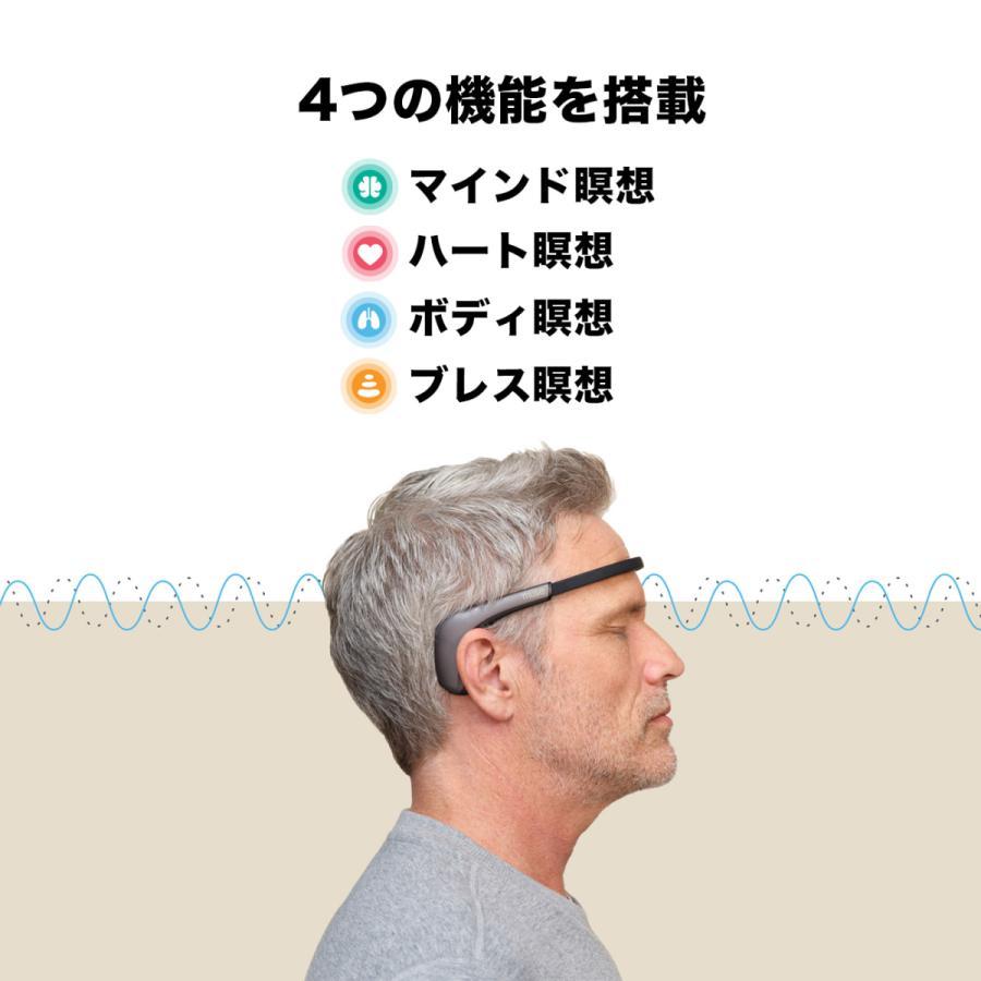 脳活動計測デバイス Muse2 本体 + 専用キャリーケース 2点セット 国内正規品 国内発送 hacoscoshop 05