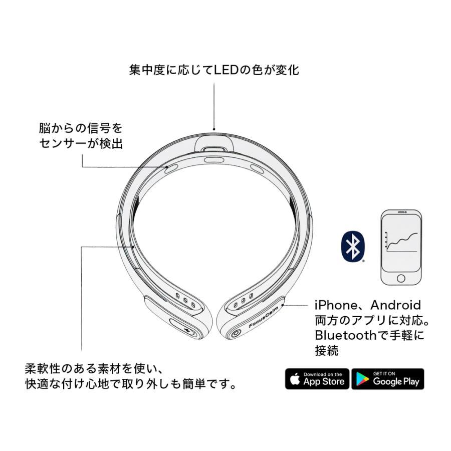 脳波計デバイス FocusCalm  国内正規品 国内発送 アプリ別料金|hacoscoshop|09