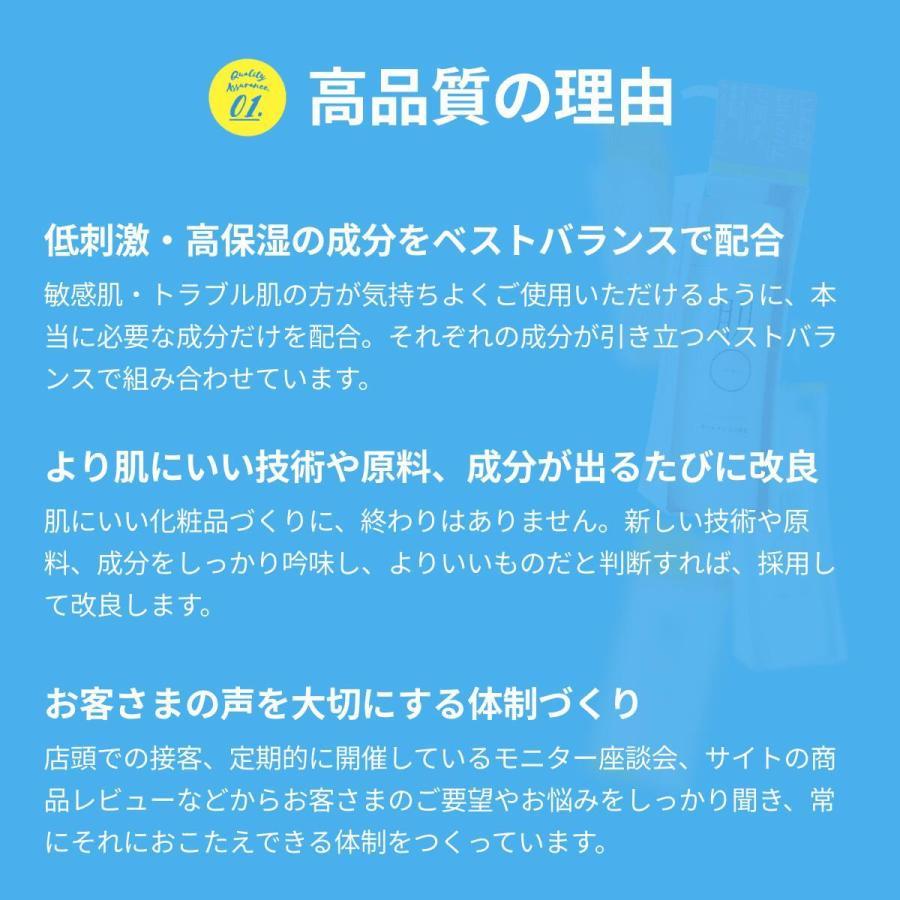 肌まるハダマル 敏感肌 トラブル肌 乾燥肌 ヒト型 セラミド アクアモイスチャーゲル 150g オールインワンジェル 初回 限定|hadamaru|16