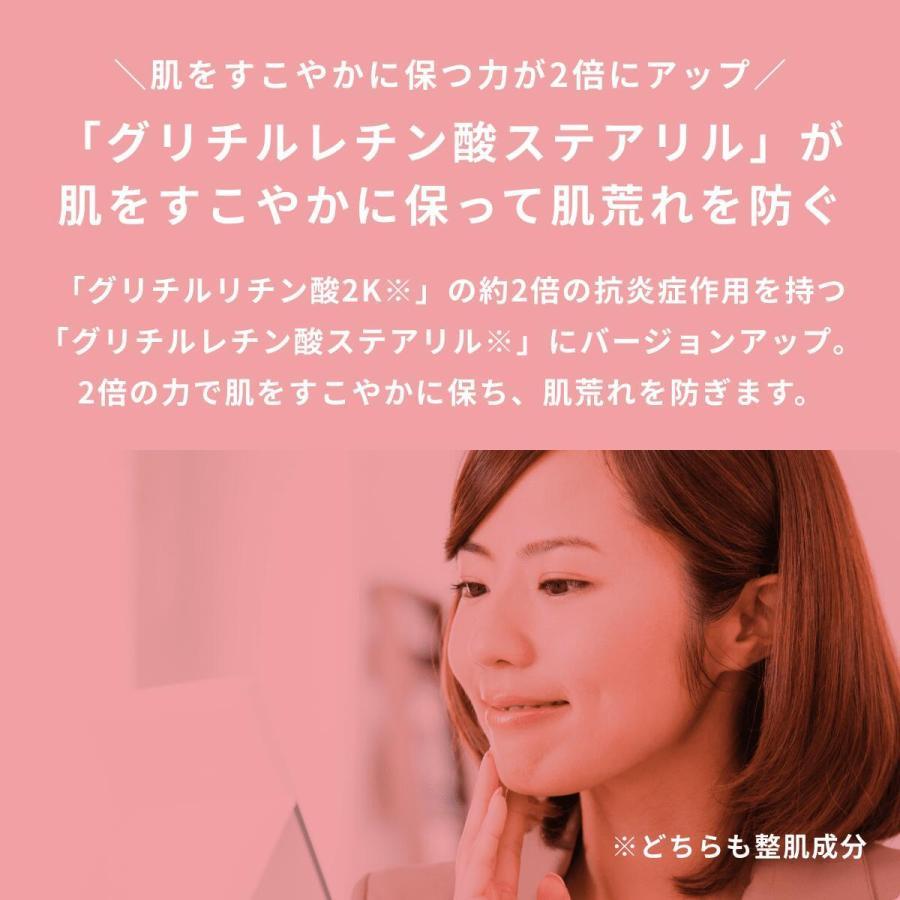 肌〇 HADAMARU ( オールインワンゲル / 敏感肌 / トラブル肌 / 乾燥肌 / ヒト型セラミド ) 保湿 アクアモイスチャーゲル150g|hadamaru|11