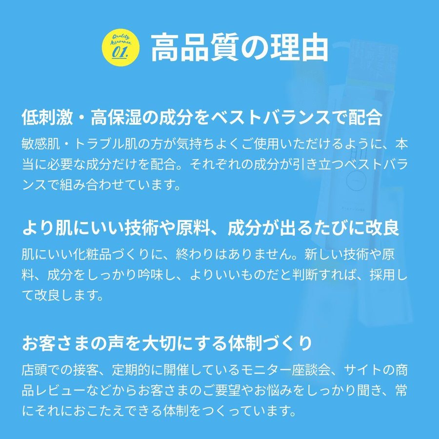肌〇 HADAMARU ( オールインワンゲル / 敏感肌 / トラブル肌 / 乾燥肌 / ヒト型セラミド ) 保湿 アクアモイスチャーゲル150g|hadamaru|15