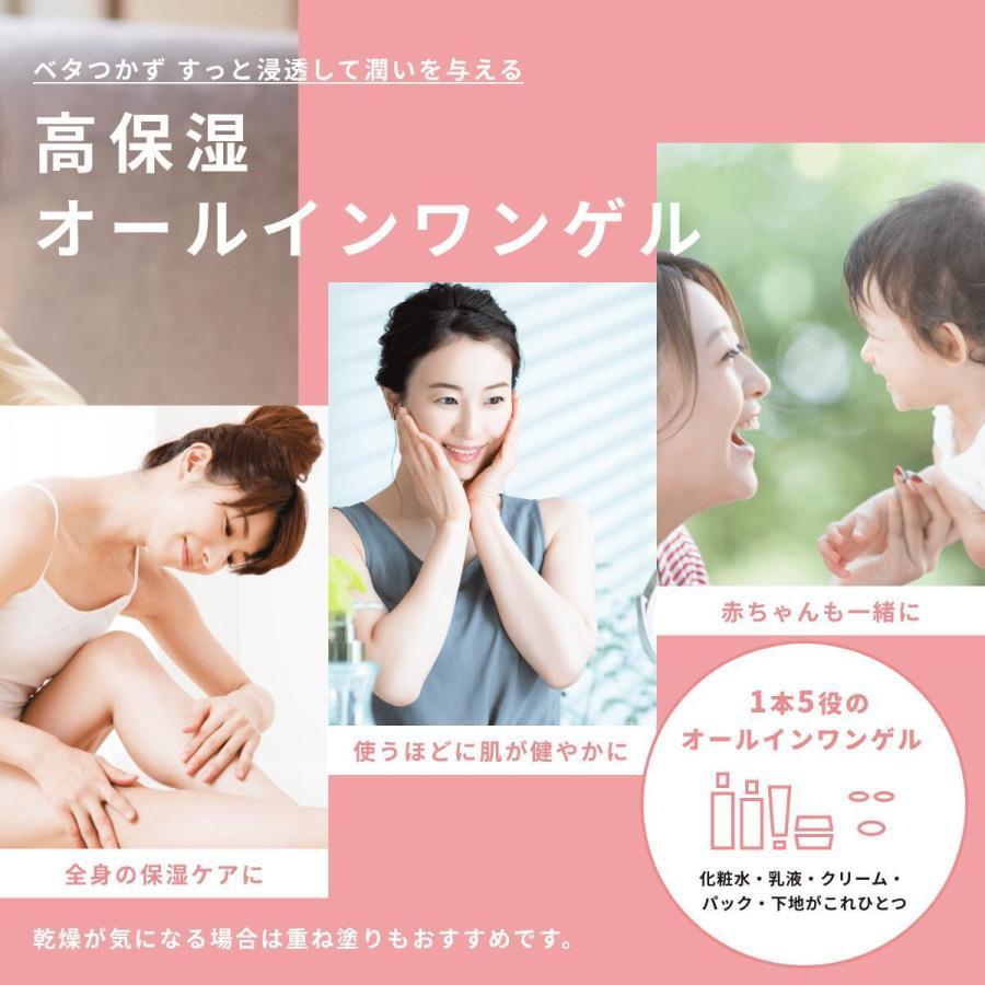 肌〇 HADAMARU ( オールインワンゲル / 敏感肌 / トラブル肌 / 乾燥肌 / ヒト型セラミド ) 保湿 アクアモイスチャーゲル150g|hadamaru|08