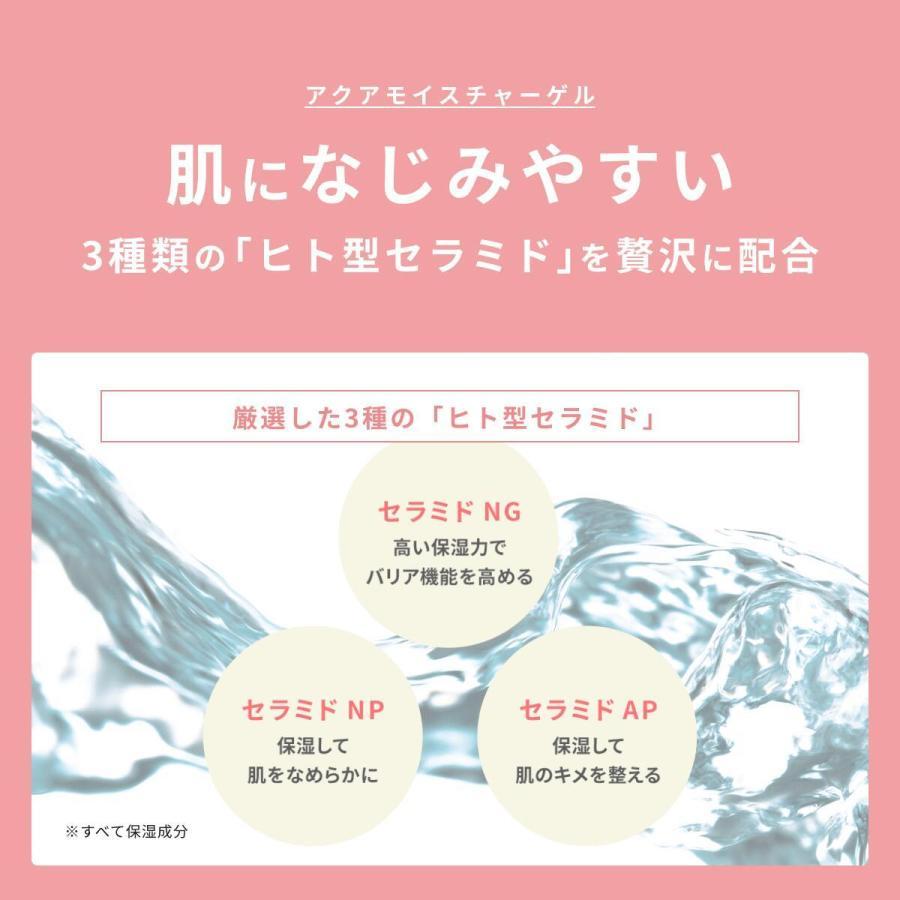 肌〇 HADAMARU ( オールインワンゲル / 敏感肌 / トラブル肌 / 乾燥肌 / ヒト型セラミド ) 保湿 アクアモイスチャーゲル150g|hadamaru|09