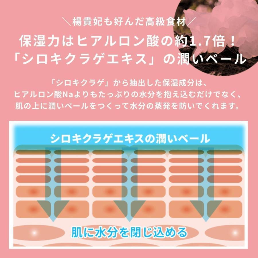 肌〇 HADAMARU ( オールインワンゲル / 敏感肌 / トラブル肌 / 乾燥肌 / ヒト型セラミド ) 保湿 アクアモイスチャーゲル150g|hadamaru|10