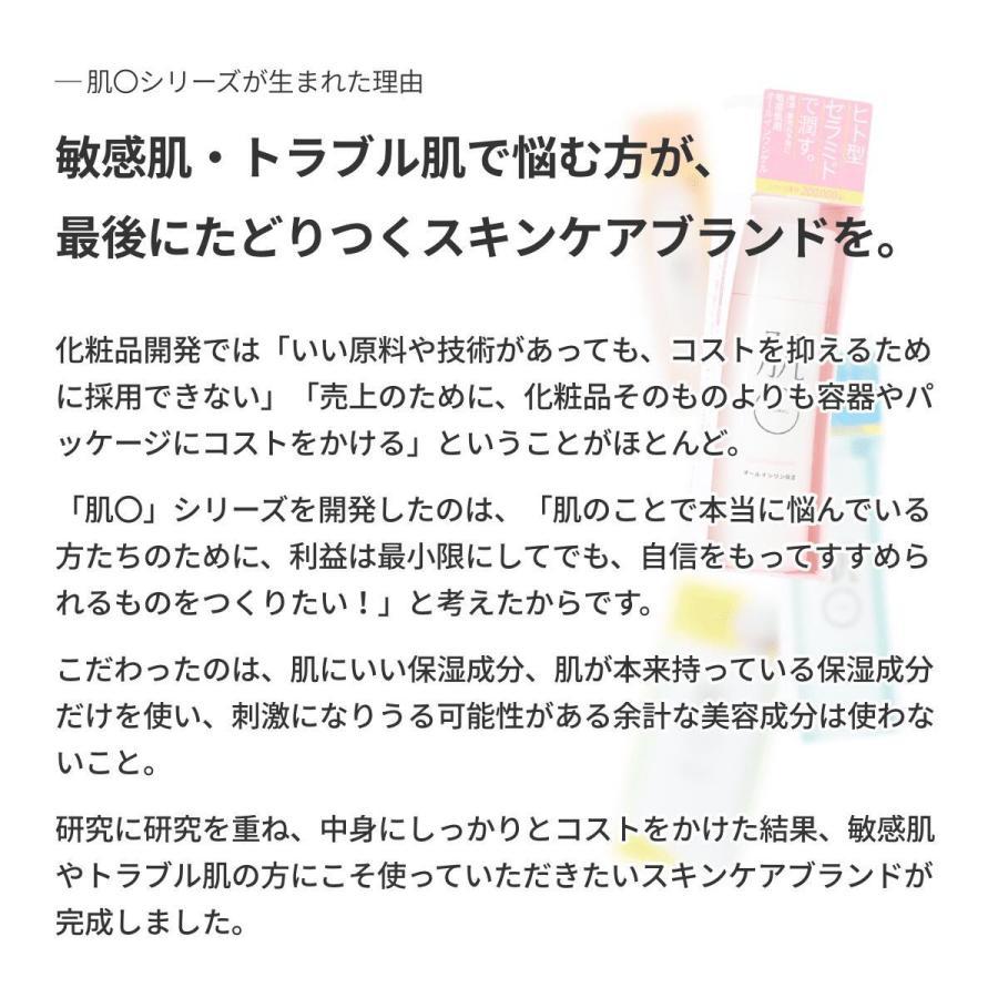 肌〇 HADAMARU ( ピーリングジェル / 角質ケア/ 低刺激 / 敏感肌 / トラブル肌 ) アクアモイスチャーピーリング 150g|hadamaru|02