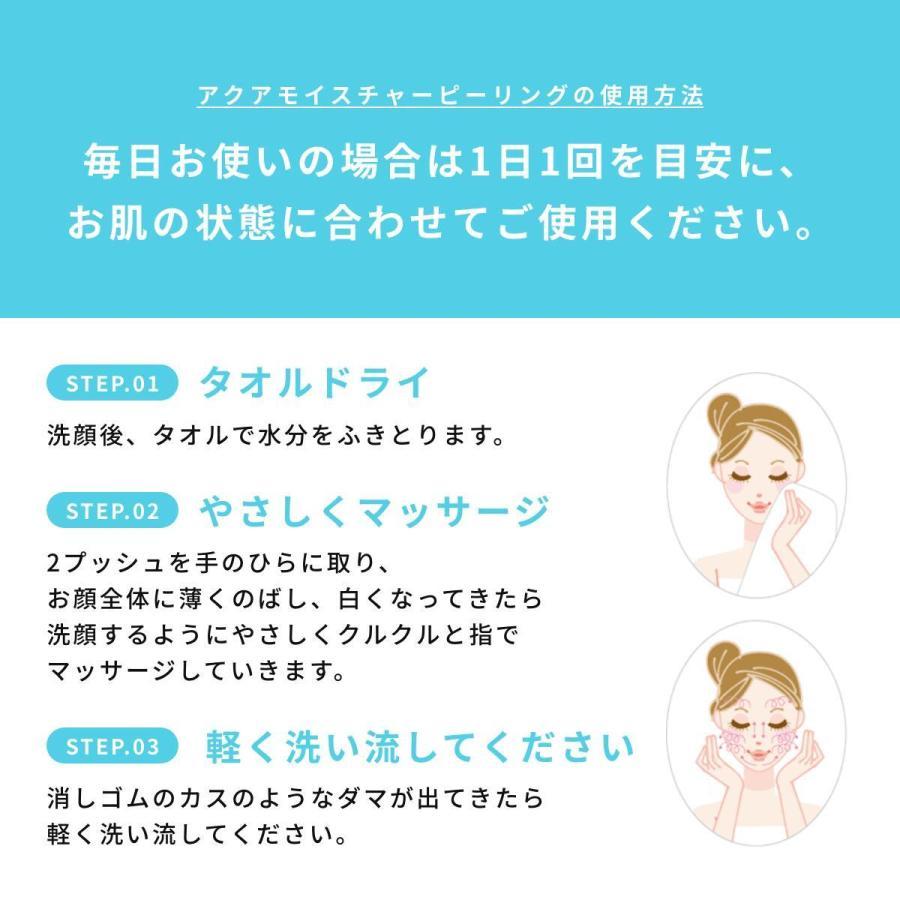 肌〇 HADAMARU (洗顔石鹸 60g / ピーリング 150g / アクアモイスチャーゲル 150g ) スターターセット保湿 低刺激 敏感肌|hadamaru|11