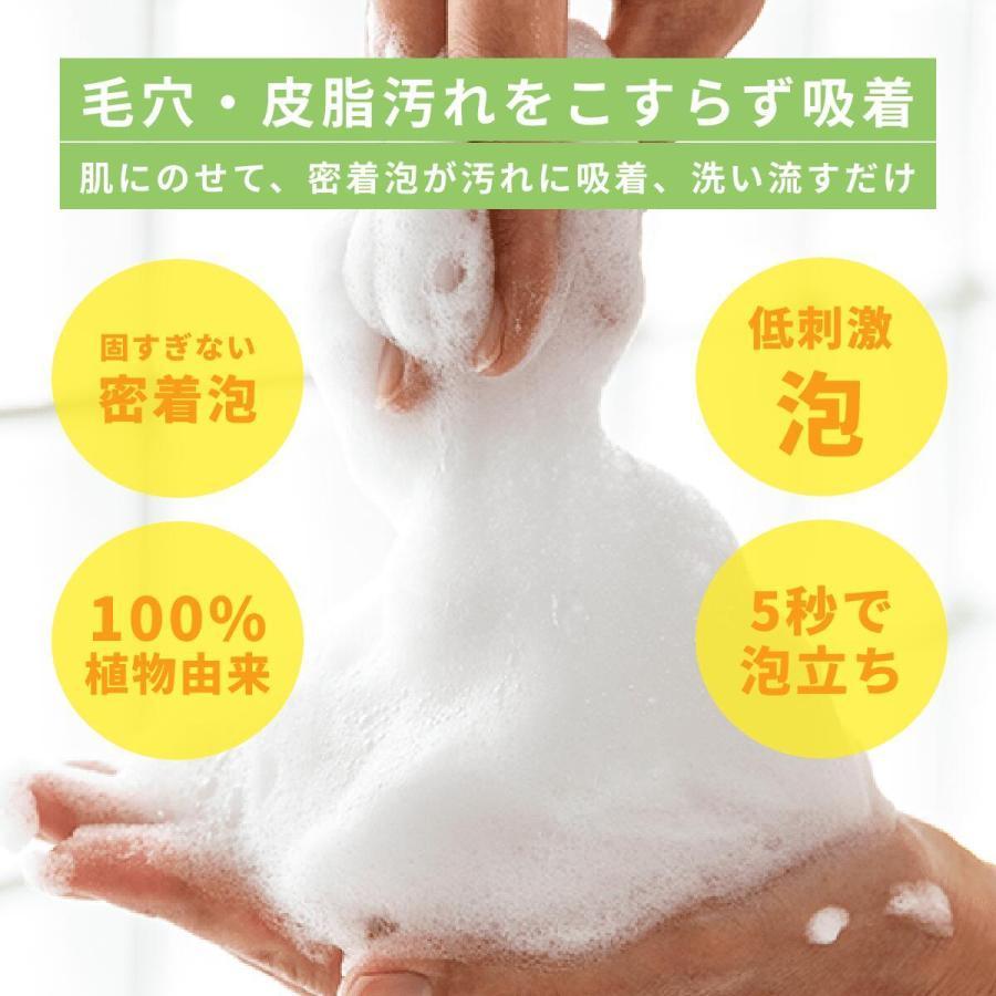 肌〇 HADAMARU (洗顔石鹸 60g / ピーリング 150g / アクアモイスチャーゲル 150g ) スターターセット保湿 低刺激 敏感肌|hadamaru|03