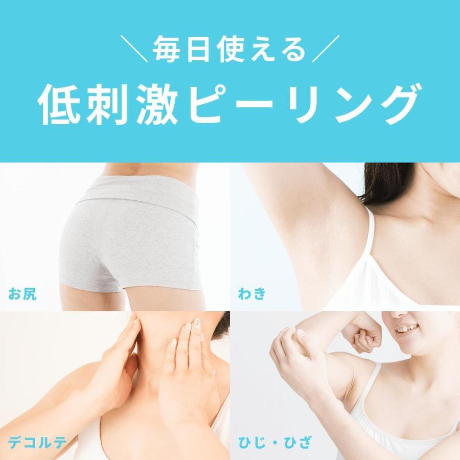 肌〇 HADAMARU (洗顔石鹸 60g / ピーリング 150g / アクアモイスチャーゲル 150g ) スターターセット保湿 低刺激 敏感肌|hadamaru|10