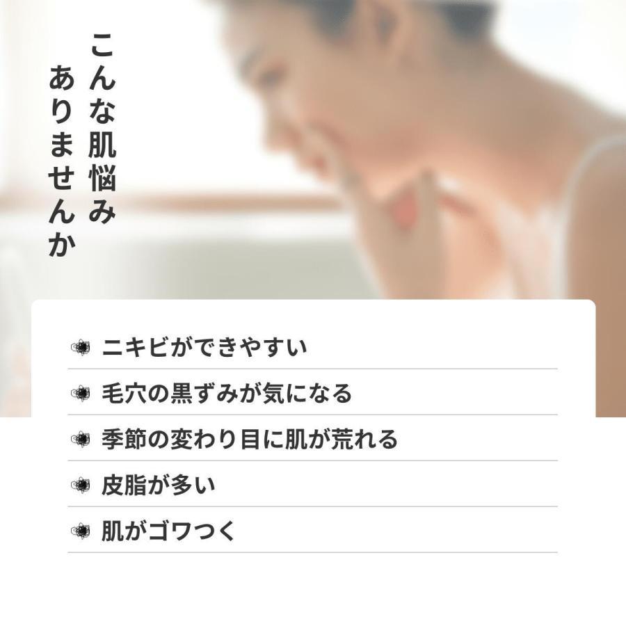 肌〇 HADAMARU ( 洗顔石鹸 / 敏感肌 / 赤ちゃん / 低刺激  / 保湿 / 固形石鹸 ) ナチュラルフェイスソープ 60gネット付き|hadamaru|03