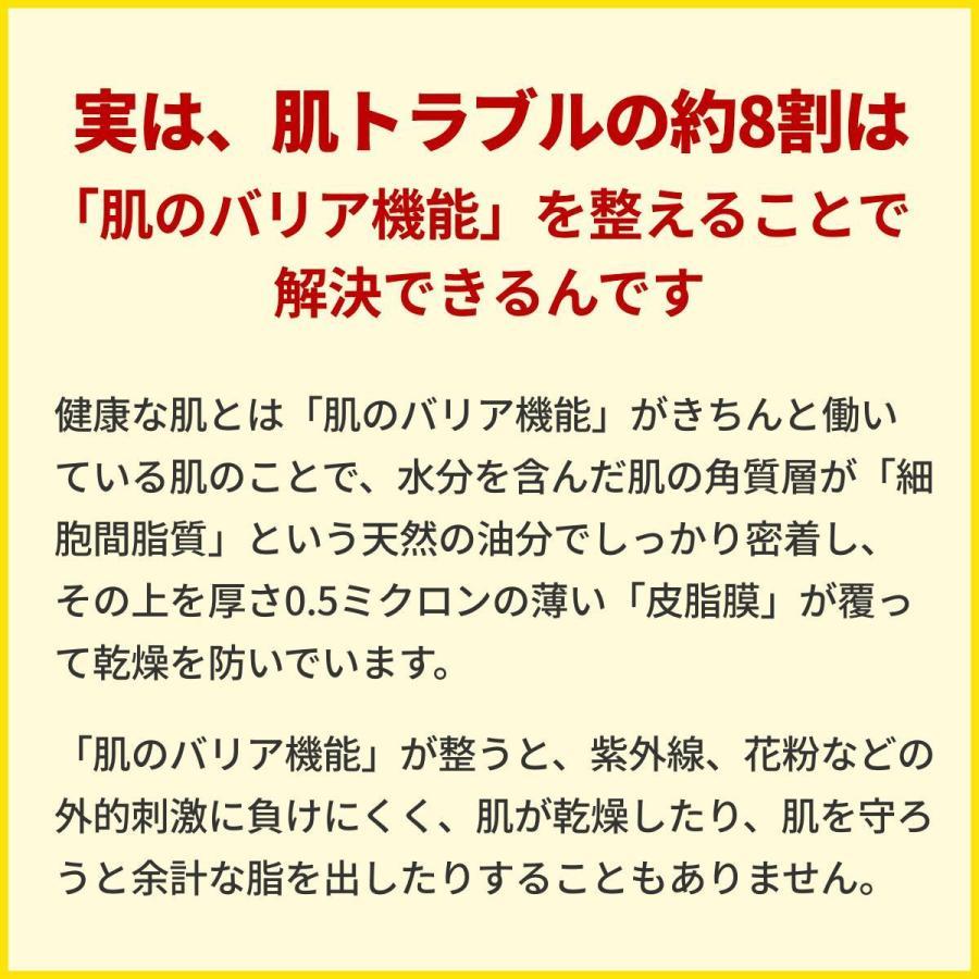 肌〇 HADAMARU ( 洗顔石鹸 / 敏感肌 / 赤ちゃん / 低刺激  / 保湿 / 固形石鹸 ) ナチュラルフェイスソープ 60gネット付き|hadamaru|05