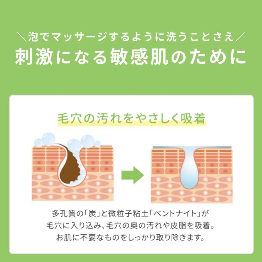 肌〇 HADAMARU ( 洗顔石鹸 / 敏感肌 / 赤ちゃん / 低刺激  / 保湿 / 固形石鹸 ) ナチュラルフェイスソープ 60gネット付き|hadamaru|09