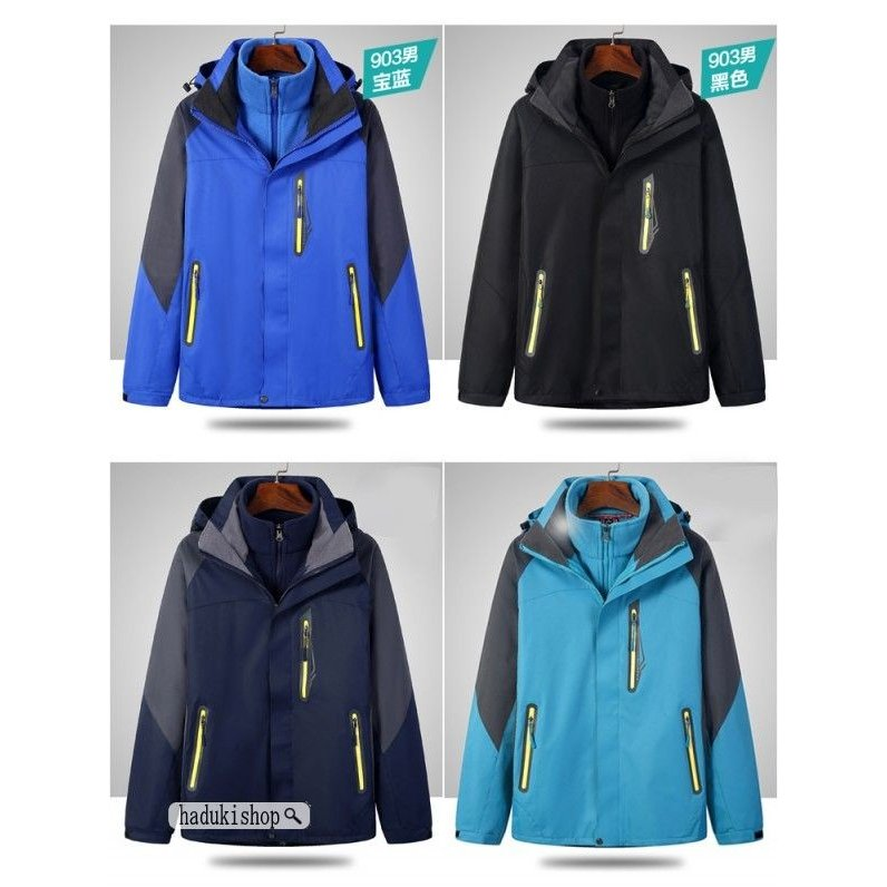 スノーボードウェア スキーウェア マウンテンジャケット 登山用 アウトドア ジャケット 防風 防寒 メンズ レディース 大きいサイズ 2点セット hadukishop 21