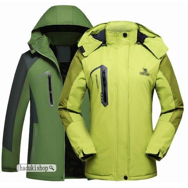 スノーボードウェア スキーウェア マウンテンジャケット 登山用 アウトドア ジャケット 防風 防寒 メンズ レディース 大きいサイズ ファッション|hadukishop|14