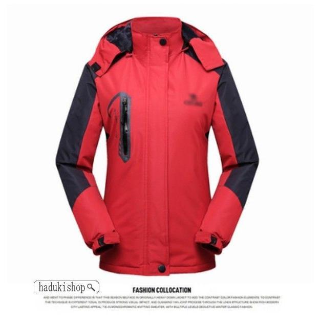 スノーボードウェア スキーウェア マウンテンジャケット 登山用 アウトドア ジャケット 防風 防寒 メンズ レディース 大きいサイズ ファッション|hadukishop|21