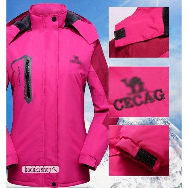 スノーボードウェア スキーウェア マウンテンジャケット 登山用 アウトドア ジャケット 防風 防寒 メンズ レディース 大きいサイズ ファッション|hadukishop|10