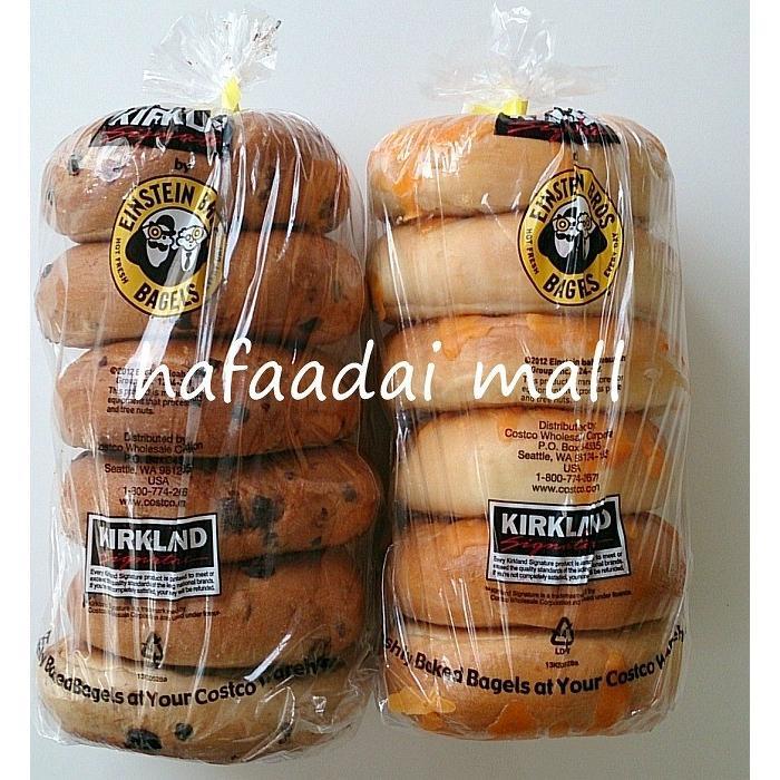 バラエティ ベーグルパン 6個入り×2袋  コストコ カークランド パン hafaadaimall