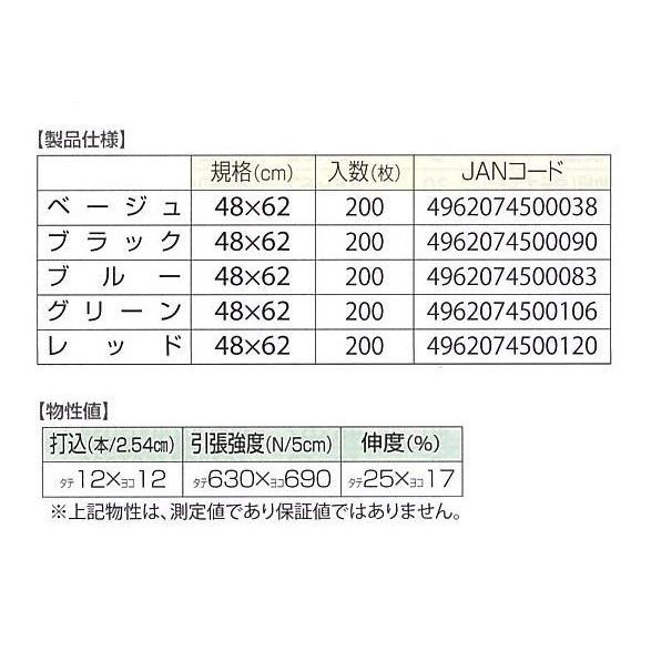 国産 カラー強力袋 ベージュ 200袋 hagihara-e 04