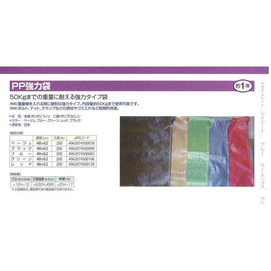 国産 カラー強力袋 ベージュ 200袋 hagihara-e 05