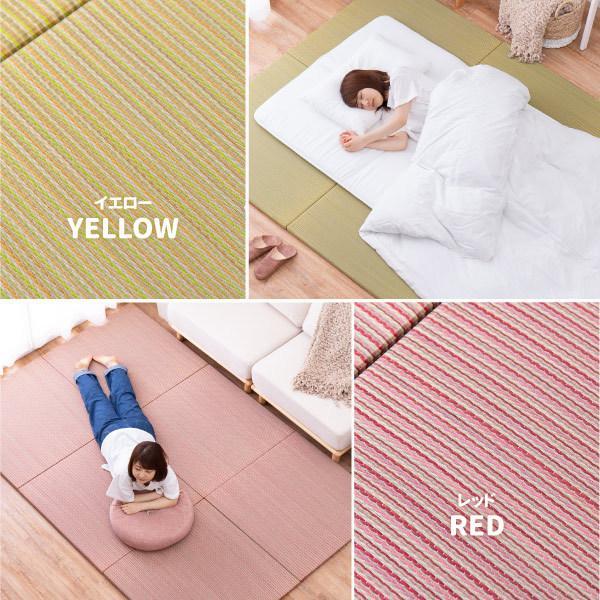 畳 置き畳 ユニット畳 い草 82×82×2.5cm (1枚) 半畳 DIY カット可能 おしゃれ 可愛い 軽量 琉球畳風 無料サンプルあり 彩 いろどり hagihara6011 11
