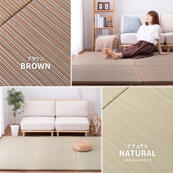 畳 置き畳 ユニット畳 い草 82×82×2.5cm (1枚) 半畳 DIY カット可能 おしゃれ 可愛い 軽量 琉球畳風 無料サンプルあり 彩 いろどり hagihara6011 12