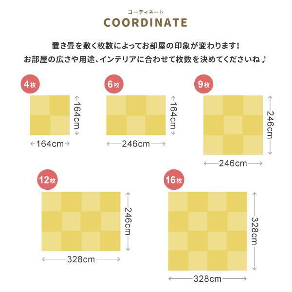 畳 置き畳 ユニット畳 い草 82×82×2.5cm (1枚) 半畳 DIY カット可能 おしゃれ 可愛い 軽量 琉球畳風 無料サンプルあり 彩 いろどり hagihara6011 13