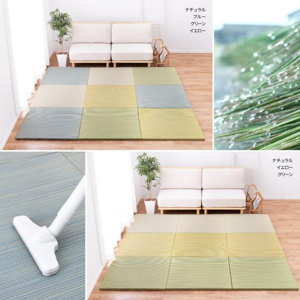 畳 置き畳 ユニット畳 い草 82×82×2.5cm (1枚) 半畳 DIY カット可能 おしゃれ 可愛い 軽量 琉球畳風 無料サンプルあり 彩 いろどり hagihara6011 14
