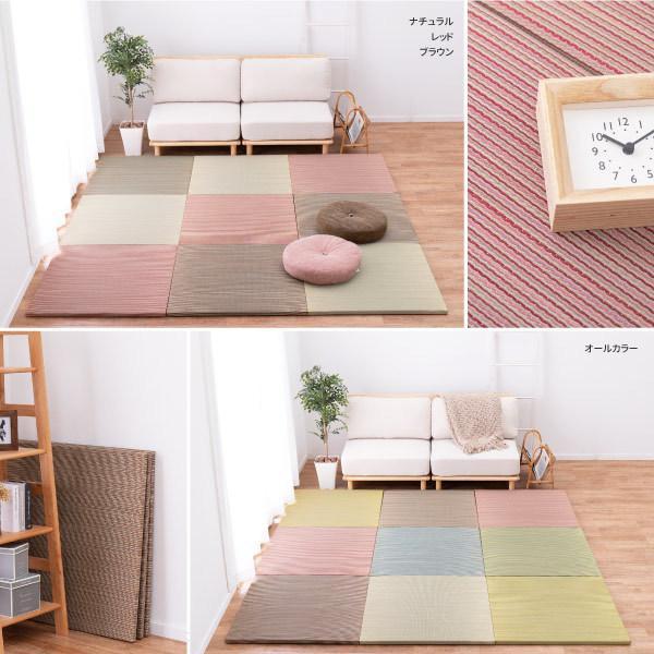 畳 置き畳 ユニット畳 い草 82×82×2.5cm (1枚) 半畳 DIY カット可能 おしゃれ 可愛い 軽量 琉球畳風 無料サンプルあり 彩 いろどり hagihara6011 15