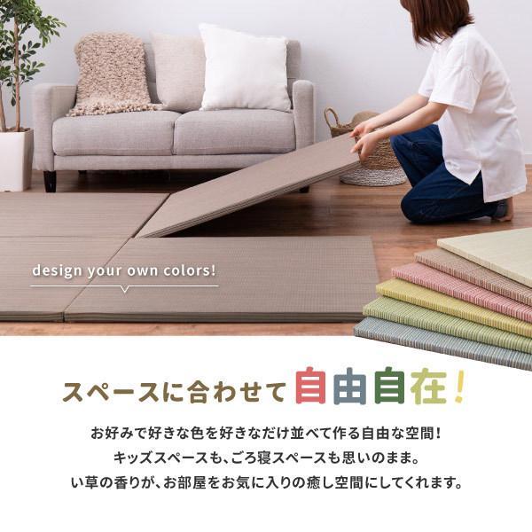 畳 置き畳 ユニット畳 い草 82×82×2.5cm (1枚) 半畳 DIY カット可能 おしゃれ 可愛い 軽量 琉球畳風 無料サンプルあり 彩 いろどり hagihara6011 03