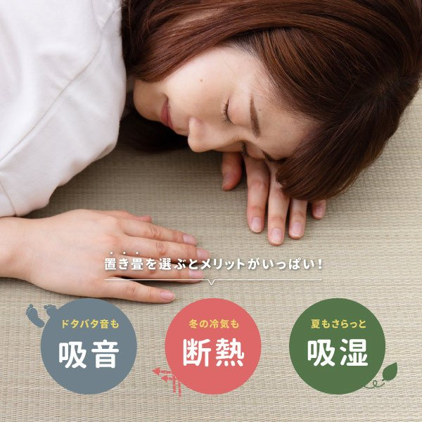 畳 置き畳 ユニット畳 い草 82×82×2.5cm (1枚) 半畳 DIY カット可能 おしゃれ 可愛い 軽量 琉球畳風 無料サンプルあり 彩 いろどり hagihara6011 04