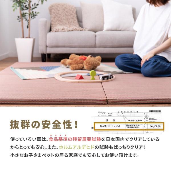 畳 置き畳 ユニット畳 い草 82×82×2.5cm (1枚) 半畳 DIY カット可能 おしゃれ 可愛い 軽量 琉球畳風 無料サンプルあり 彩 いろどり hagihara6011 07