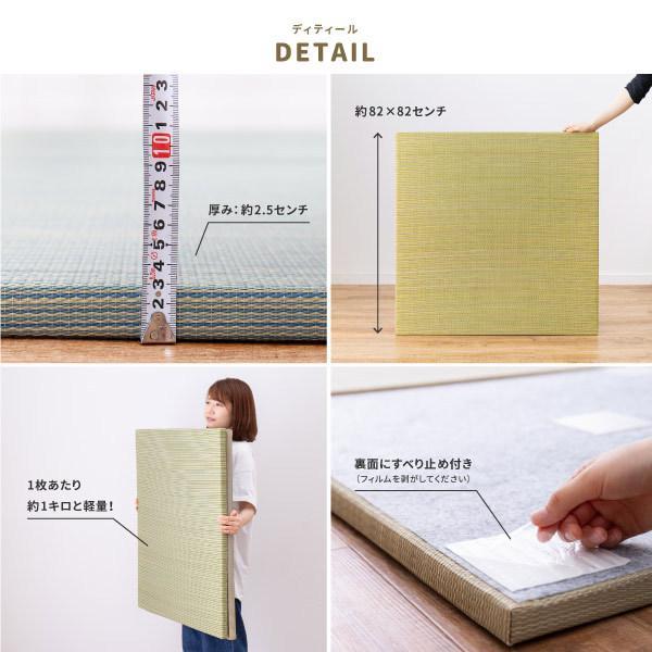 畳 置き畳 ユニット畳 い草 82×82×2.5cm (1枚) 半畳 DIY カット可能 おしゃれ 可愛い 軽量 琉球畳風 無料サンプルあり 彩 いろどり hagihara6011 08