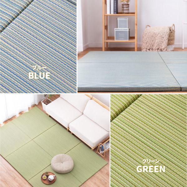 畳 置き畳 ユニット畳 い草 82×82×2.5cm (1枚) 半畳 DIY カット可能 おしゃれ 可愛い 軽量 琉球畳風 無料サンプルあり 彩 いろどり hagihara6011 10