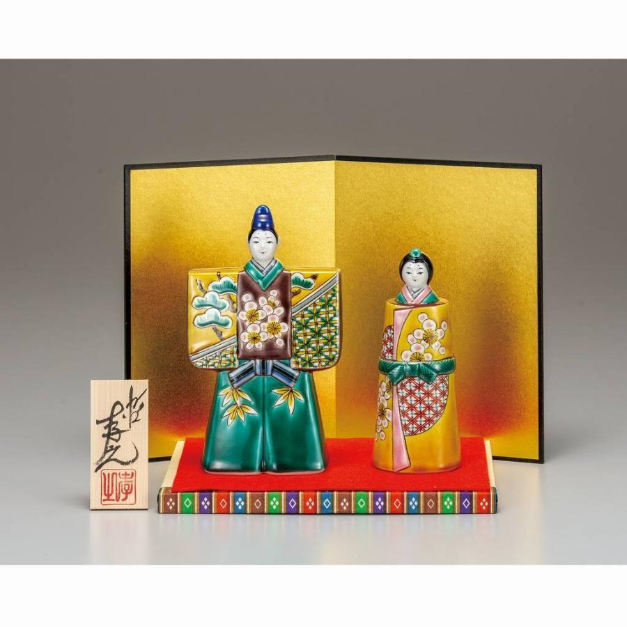 九谷焼 5.5号立雛人形・色絵松竹梅(台・敷物・立札・屏風付)